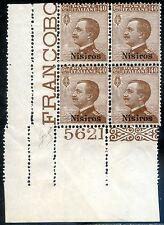 Colonie Italiane Egeo 1912 Nisiros n. 6 - quartina ** (m2582)