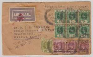 A1318: 1932 Ceylon First Flight Cover, Madras to Bombay