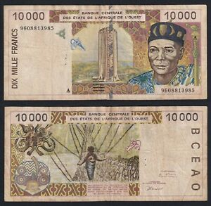West African States 10000 francs 1996 (98) BB/VF  B-10