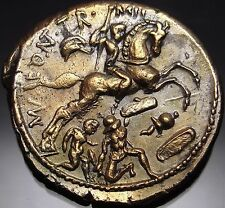MS**.Horseman protecting comrade.Superb Roman coin Denarius.Gold.Iridescent tone