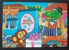 Puzzle 160 pcs Russian Cartoon Gena Cheburashka Paper Puzzle