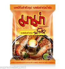 MAMA Instant Noodles Shrimp Creamy Tom Yum Flavor (55g x 10pcs)