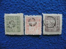China ROC Stamp Collection Used ( 3 )