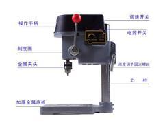 340W Mini Table Electric Drill Press 220V Drill Bits Power Tools 0.6mm-6.5mm T