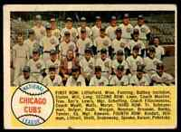 1958 Topps Cubs Team Card #327 *Noles2148* Cs 10=Free Sh