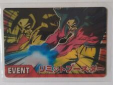 Dragon Ball Z GT Data Carddass [3D] LE-001-II (Not For Sale) Made in Japan