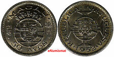 Macao Portuguese 1952 50 Avos KM# 3 Copper-Nickel Unc Condition One Year Type