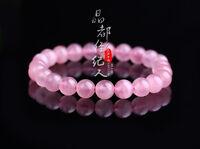 Natural Pink Rose Quartz Madagascar Crystal Round Beads Bracelet 7mm AAA Bangle