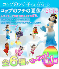 Kitan Club Cup no Fuchiko SUMMER 2015 + Special (7pcs)
