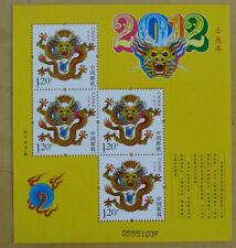 CHINA 2012-1 Mini S/S New Year Dragon Yellow Gift Stamp Zodiac
