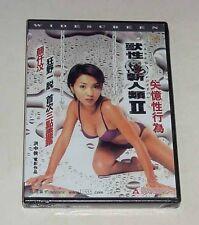"""Sophie Ngan """"Naked Poison II 2"""" Mark Cheng Ho-Nam RARE HK 2002 OOP R-0 DVD"""