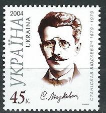 Ukraine - 125. Geburtstag von Stanislav Ljudkewytsch postfrisch 2004 Mi. 614