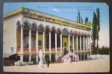 Turkey 1900s Palace De Faiences Constantinople
