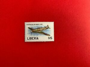LIBERIA MNH AVIATION PLANES WWII HAWKER HURRICANE