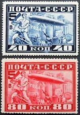Russia Unione Sovietica 1930 390-91 da c12-13 c12-3 Flight Graf Zeppelin lz127 MNH DG