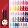 UR SUGAR 62 Colors UV Gel Nail Polish Soak Off Holographic Gel Varnish 7.5ml