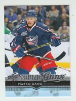 (74237) 2014-15 UPPER DECK YOUNG GUNS MARKO DANO #452 RC