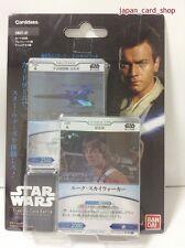 23002 AIR SWST-01 STAR WARS Trading Card Battle Starter Light Side Deck