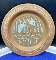 "Egypt Cairo Ware Silver Inlay Brass or Copper Tray/Art Primitive 5"" wide"