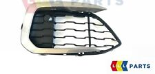 BMW NEW GENUINE 1 SERIES F20 F21 LCI FRONT RIGHT O/S M GRILLE WITH TRIM SET KIT