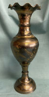 "Vintage Brass Engraved Vase Made in India 14"" tall Gold 2 tone Floral"
