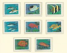 1995/1996 Tropical Fish  Set of 9  Complete MUH/MNH as Issued