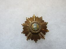 Romanian 23 August medal, pin, breast star no backing or pin or anything
