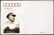 China PRC 1996 TP6 Zhu De's Hometown Pre-Paid Postcard Set Unused #C26364