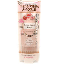 Canmake Japan Blessed Natural Makeup Base Foundation Primer SPF25 PA++ [Natural]