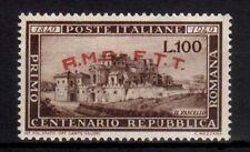 TRIESTE A 1949 Republica Romana MNH** (430)