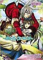 """JAPAN novel: Clover no Kuni no Alice Wonderful Wonder World """"White Calling"""""""