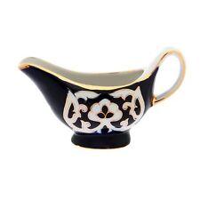 Soßenschüssel  - Pahta im Gold, 140 ml Milchkännchen Tischaccessoires
