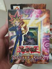 Yugioh Original Yugi Starter Deck Dark Magician NEW Factory Seal Extreamly Rare!