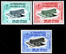 LAOS N°131/133** Organisation Mondiale de la Santé, TB, 1966, WHO set MNH
