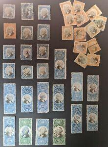 JJ: US Revenue Stamp Collection HUGE Lot Dealer Stock of 2nd & 3rd Issue Revenue
