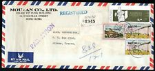 2/43,CHINA,MACAO,MACAU,1980 LEGAL SIZE COVER TO GREECE,INTERESTING FRANKING
