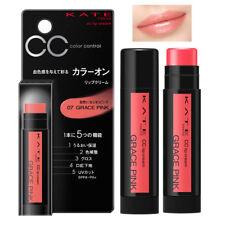 [KANEBO KATE] CC Color Control Lip Cream N Moisturizing Tinted Lip Balm SPF8 PA+