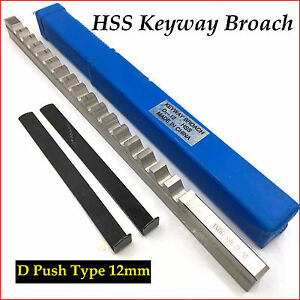 Keyway Cutter 12mm Broach Cutting Shim Tool Metric D Push Type HSS Matetial