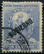 Peru 1896-1900 SG#O348, 1c Ultramarine Official Used #E1340