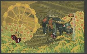HONG KONG POST * YEAR of the OX LUNAR NEW YEAR STAMPS * Sheetlet * Mint NH