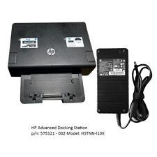 HP Advanced Docking Station, 575321-002, Elitebook 8440p 8440w 8470p, ProBook