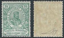 1910 REGNO GARIBALDI 15 CENT VERDE MH * - T88