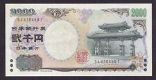 """Japan Banknotes """"2000YEN"""" UNC"""