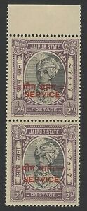India JAIPUR State Official 1947 3/4a on 1/2a MNH se-tenant pair SG O34/a £80