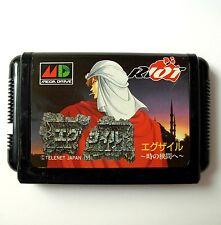 Rare EXILE (JAP) jeu pour Sega Megadrive - Game for Sega Megadrive (NTSC/J)