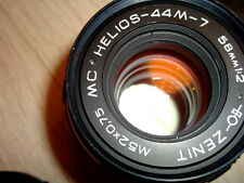 MC HELIOS 44M-7 2/58 mm f/2 RUSSIAN USSR LENS FOR NIKON MOUNT PERFECT #92156194
