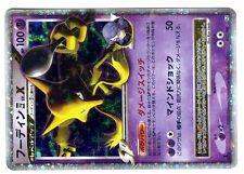 POKEMON JAPANESE HOLO N° 042/090 Pt2 ALAKAZAM HOLO LV.X 100 HP