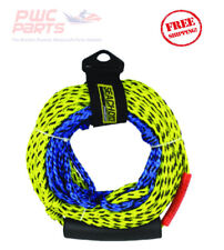 SEACHOICE 2 Rider Tube Rope 2 Section Floating 50-60' Repl Airhead AHTR-22 86766