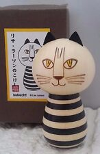 Official Lisa Larson BLACK CAT Sosaku Kokeshi Japanese Wooden Doll