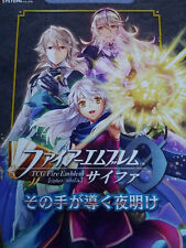Fire Emblem 0 Cipher  Booster Series 20 Singles NM Pick and Choose